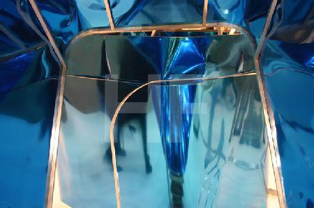 Reflexion in Blau